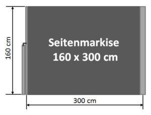 Seitenmarkise 160 x 300 cm