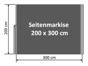 Seitenmarkise 200 x 300 cm
